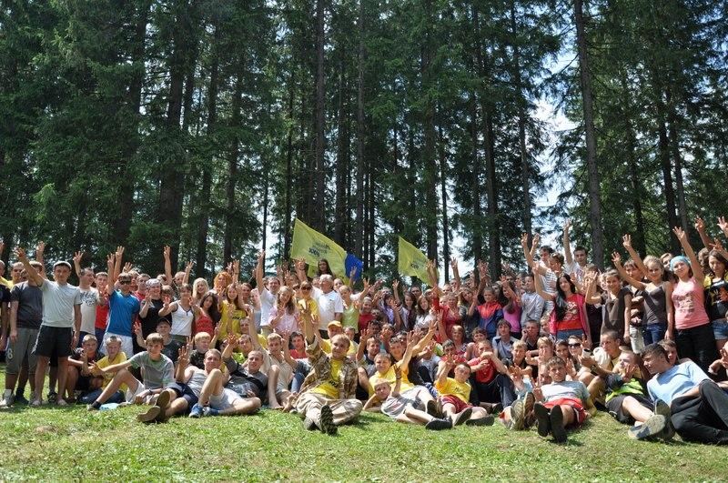 Всеукраїнська таборівка біля підніжжя Говерли - щорічний захід, що організову МНР