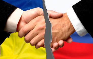 УкраїнаРосія