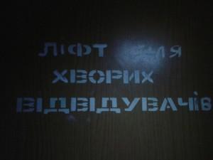 ad14b7db31e2e66f6ec17d487a76dcad66376267dce50f28234b27857b9b0483