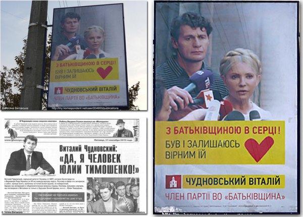 """Постріли в опозицію, """"чєловєк Тимошенко"""" і що гарантує переможець округу №90?"""