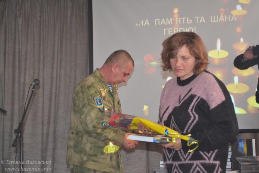 В Білій Церкві вручили Книги пам'яті сім'ям загиблих героїв російсько-української війни