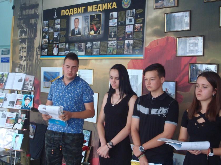 """Вшанування пам'яті легендарного """"кіборга"""" відбулося в Білоцерківському медколеджі"""