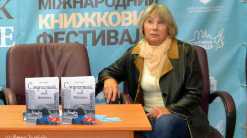 ГАННА РУЧАЙ: «Українця середнього класу так само мало цікавить Україна, як і ситого європейця»