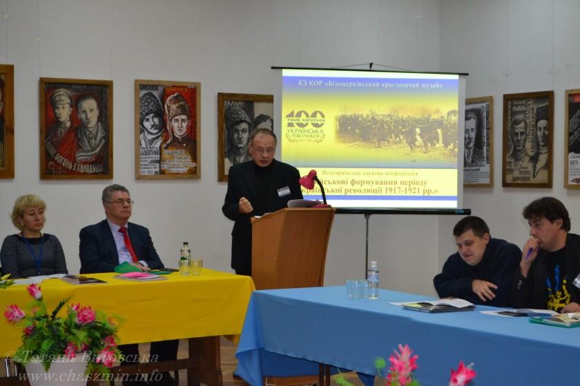 Погляд з Білої Церкви на Українську революцію
