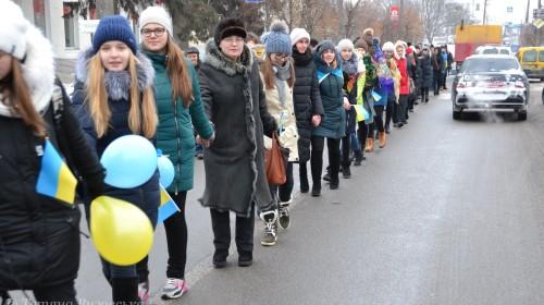 """До Дня Злуки понад півтисячі білоцерківців утворили Ланцюг Єдності та """"живу"""" мапу України"""