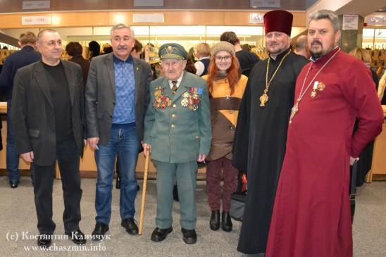 Теодор Дячун і друзі