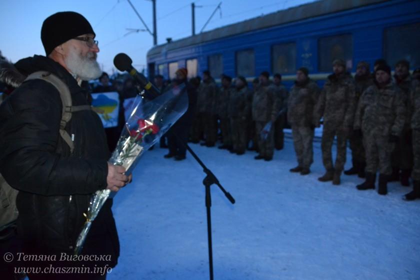 На білоцерківську землю прибули охоронці неба і золоті руки, а привітав їх патріот з Донбасу, поет Микола Джміль