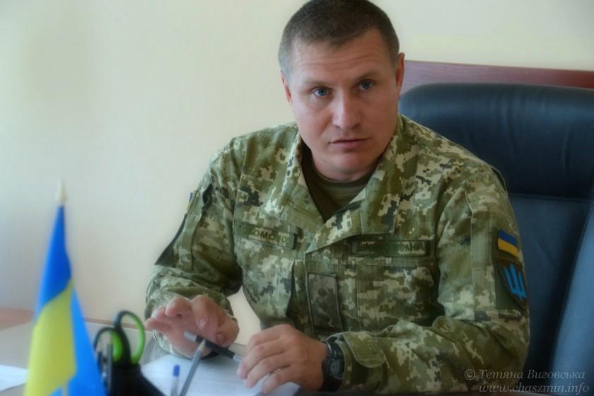 Будемо знайомі. Командир 72 бригади імені Чорних Запорожців полковник Артем Богомолов