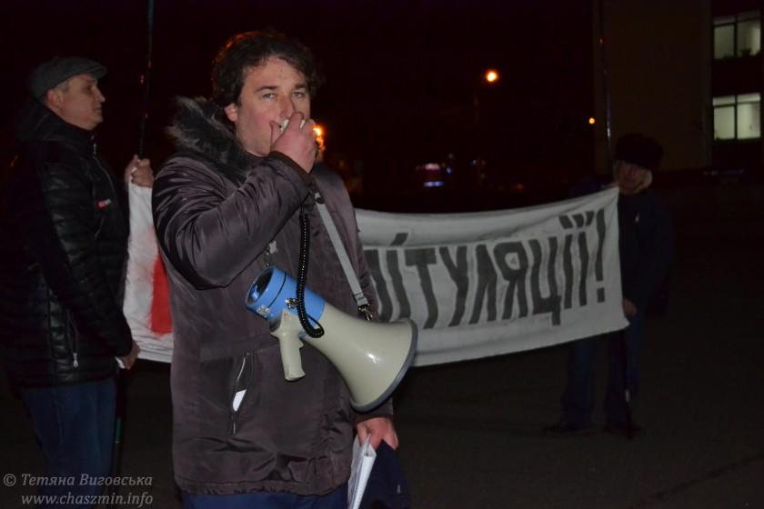 """Білоцерківські активісти заявили """"Ні капітуляції!"""""""