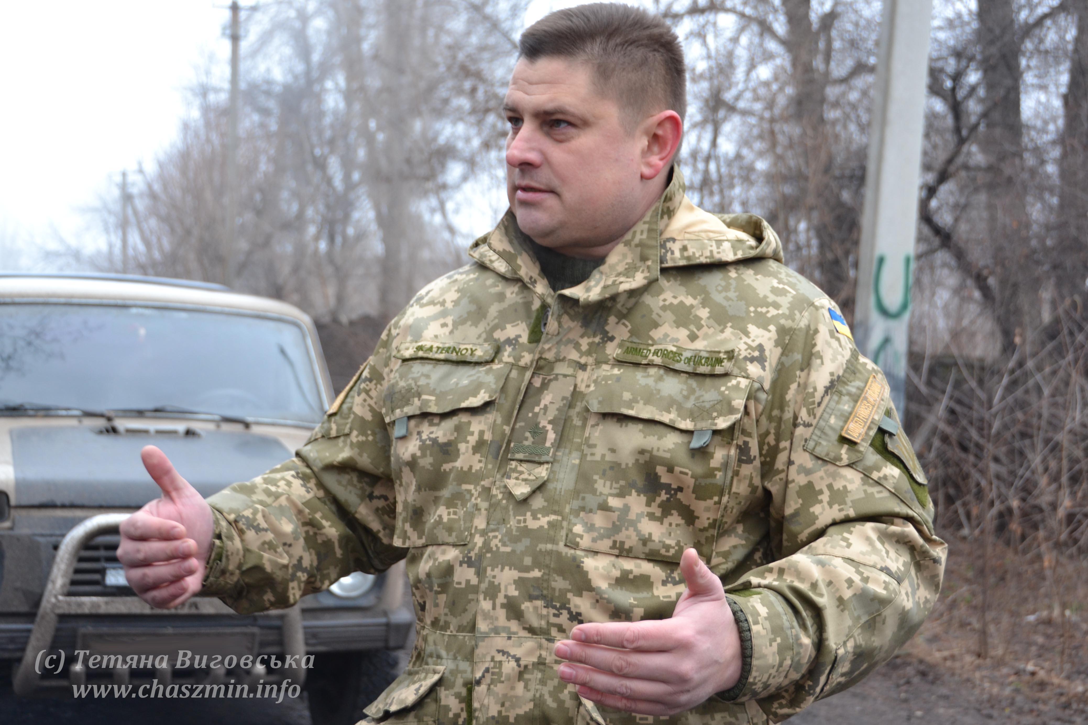 Скатерной Віктор