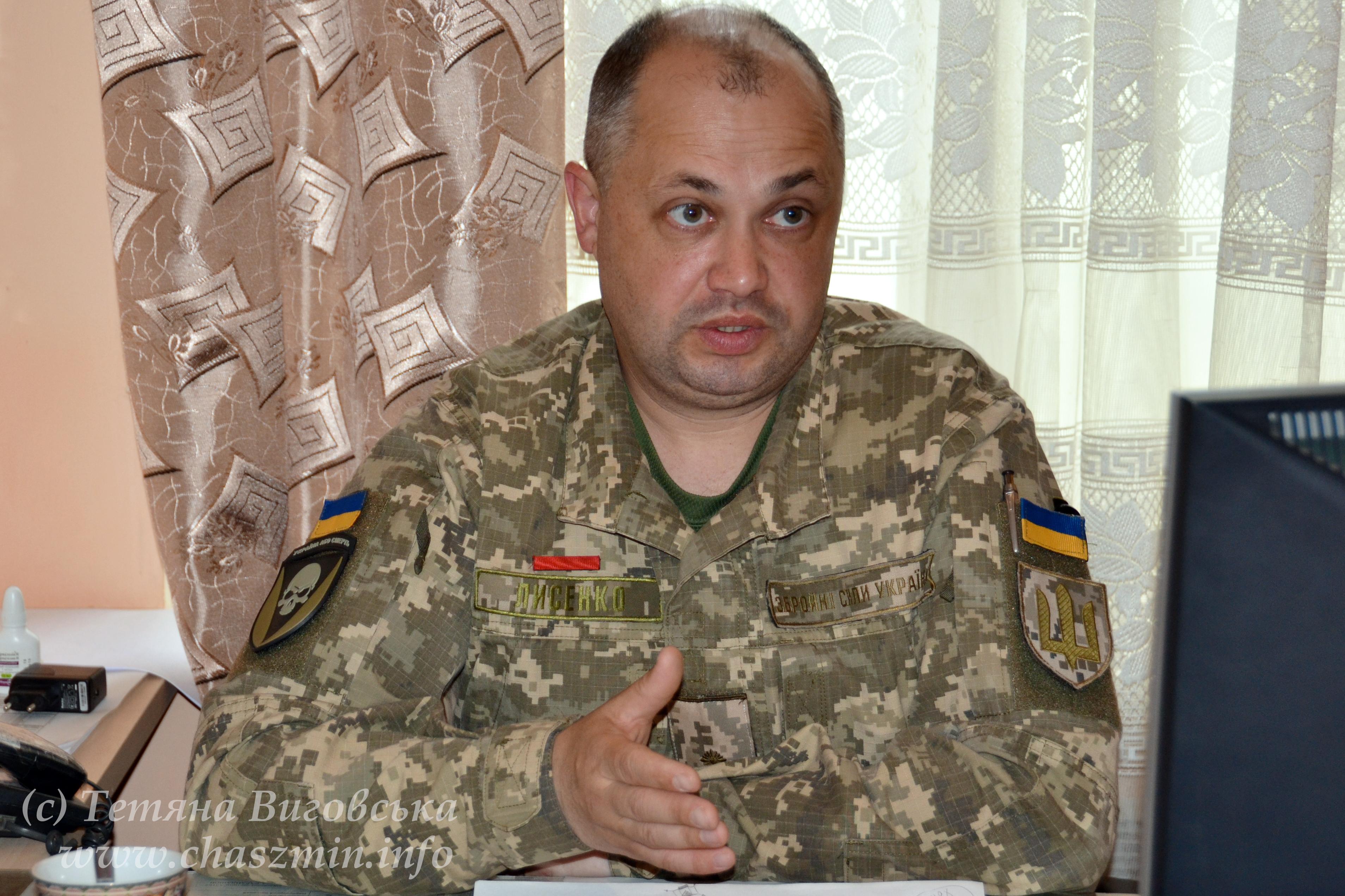 Сергій Лисенко2