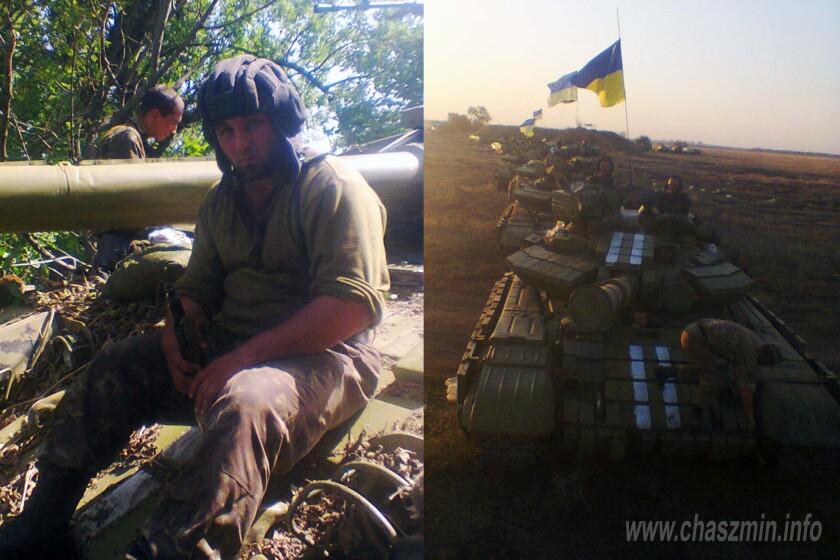 Танкіст Сергій Кириленко: Нас методично обстрілювала російська артилерія протягом 26 годин